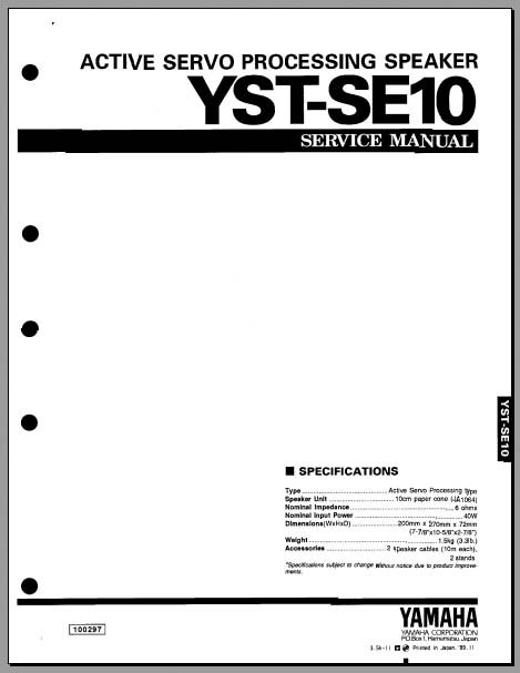 Yamaha YST-SE10 Service Manual, Analog Alley Manuals