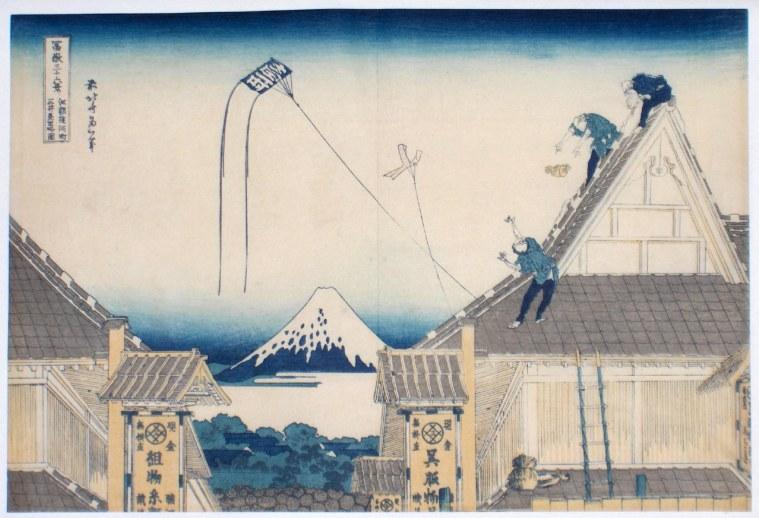 Ilustración de Hokusai, edo y Monte Fuji.