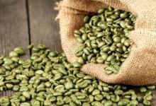Photo of فوائد القهوة الخضراء للتخسيس