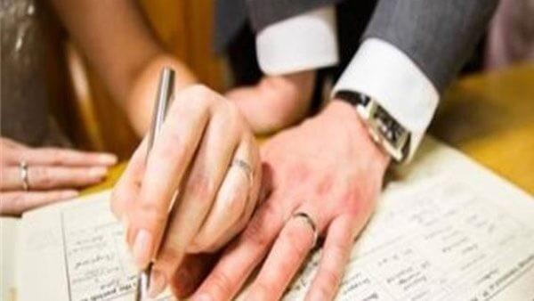 ما حكم انعقاد الزواج بغير العربية