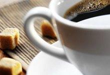 Photo of فوائد شرب القهوة للنساء