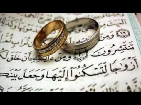 الزواج في الإسلام