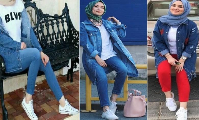 ملابس جينز عصرية للمحجبات 2020