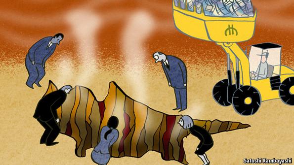 ΕΙΚΟΝΑ - Κύπρος Η τραγωδία της Κύπρου