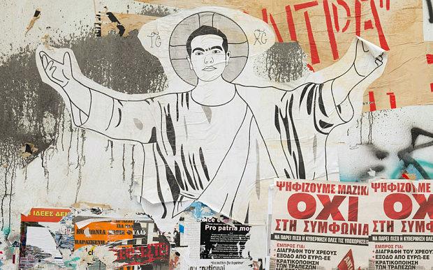 ΕΙΚΟΝΑ---Τσίπρας Το κορυφαίο κυβερνητικό έγκλημα