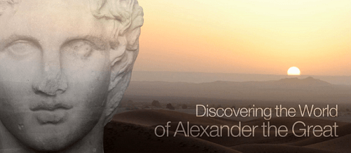 ICON - Εικονικό μουσείο Μέγας Αλέξανδρος