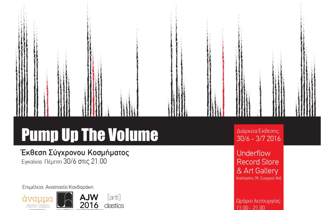 Pump Up The Volume / Contemporary jewelry exhibition / 30/6 -3/7 2016