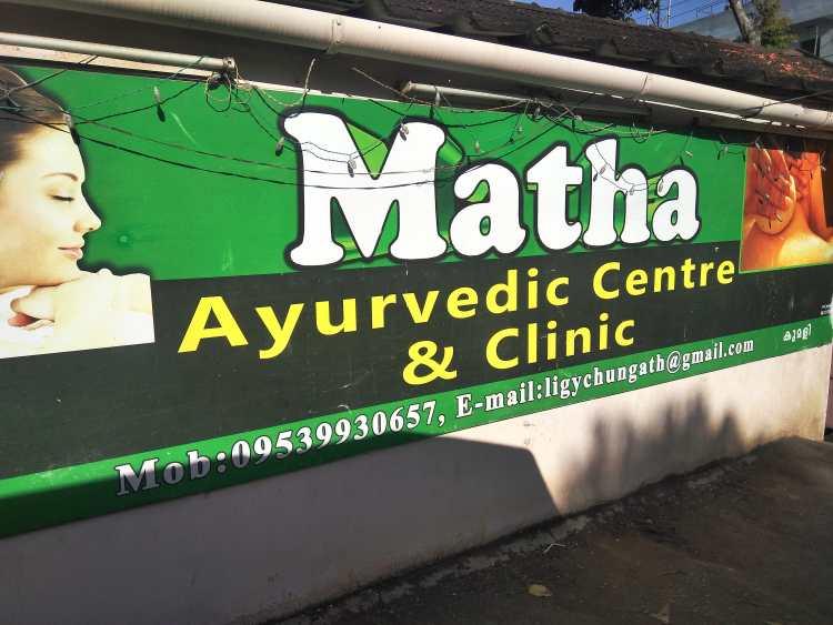 Ayurvedic massages Thekkady Kerala