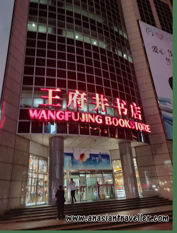 Wangfujng book store beijing