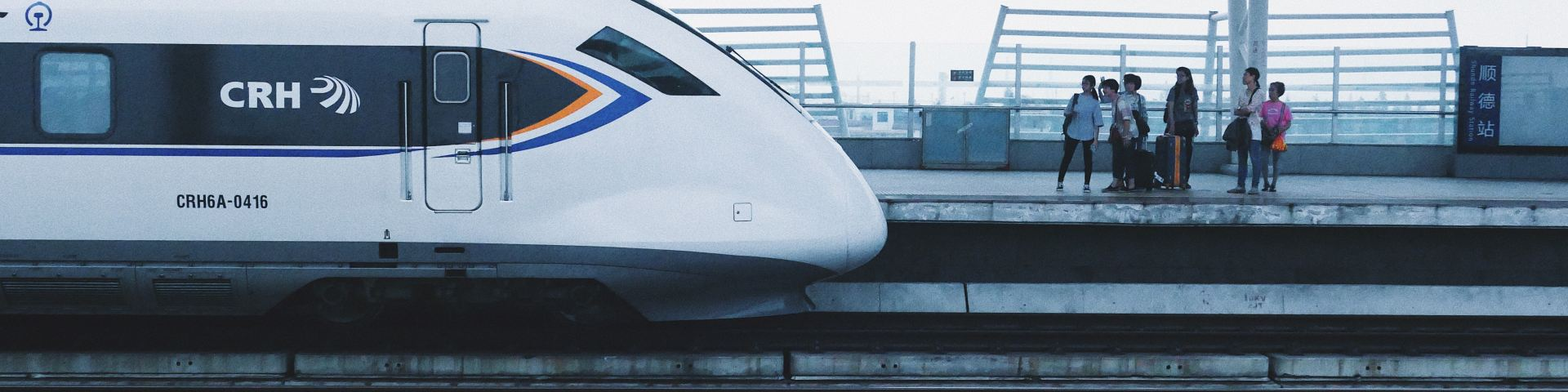 China bullet train experience