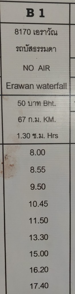 Kanchanaburi Erawan bus timings
