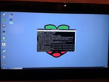 Im profanen Charme vergangen geglaubter GUI-Tage strahlt Fenstermanager LXDE unter Raspbian Wheezy dem Benutzer entgegen. Das lässt das Herz all jener höher Schlagen, die Startknopf und Startmenü anderswo missen müssen.