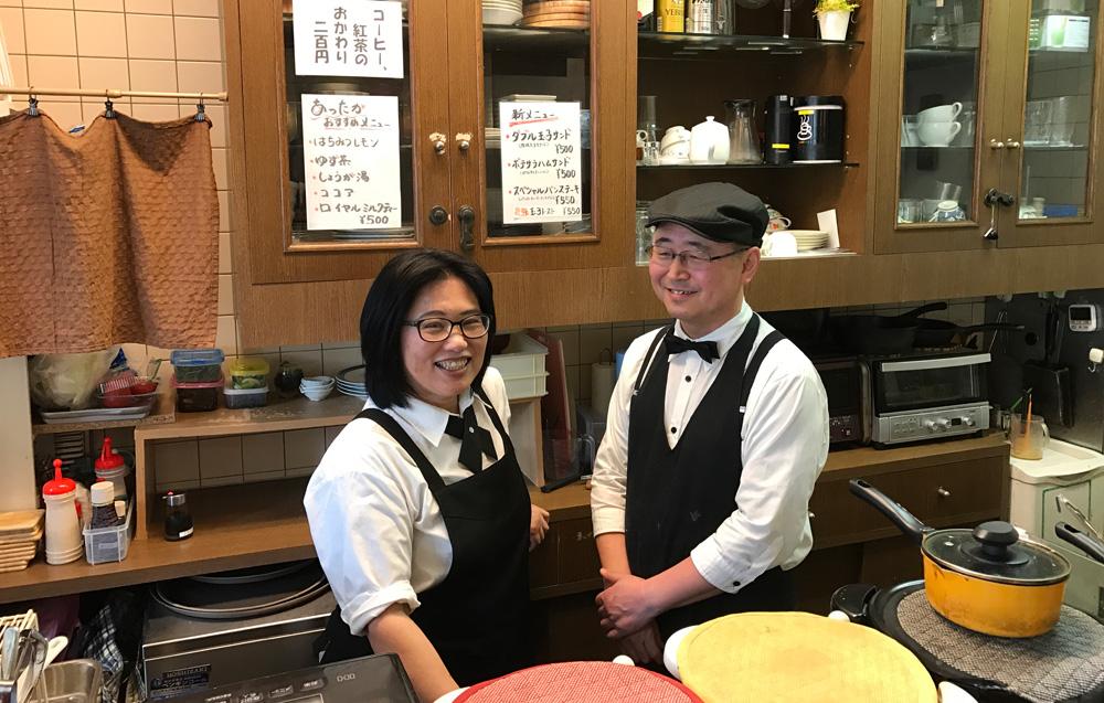 スタジオすぐ近くの喫茶店『CAFE TOW-BOY』のオーナーご夫婦