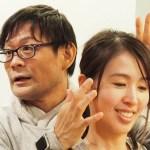 内田かつのり先生と生徒さん
