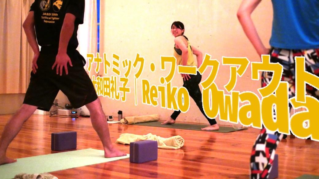 大和田礼子先生のアナトミックワークアウトのクラスの様子