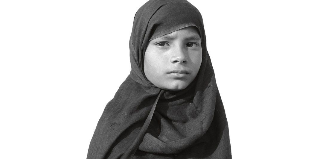 Halim Ina