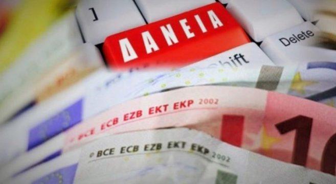 Αποτέλεσμα εικόνας για ακαταδιωκτο τραπεζικων στελεχων