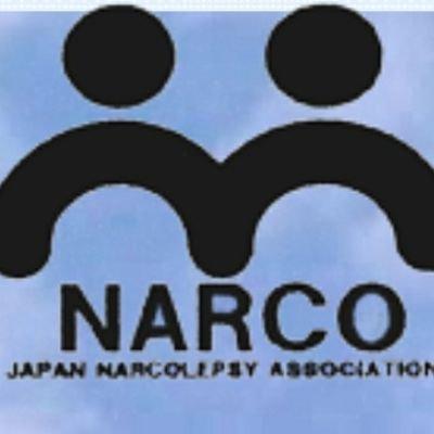 Association japonaise de narcolepsie
