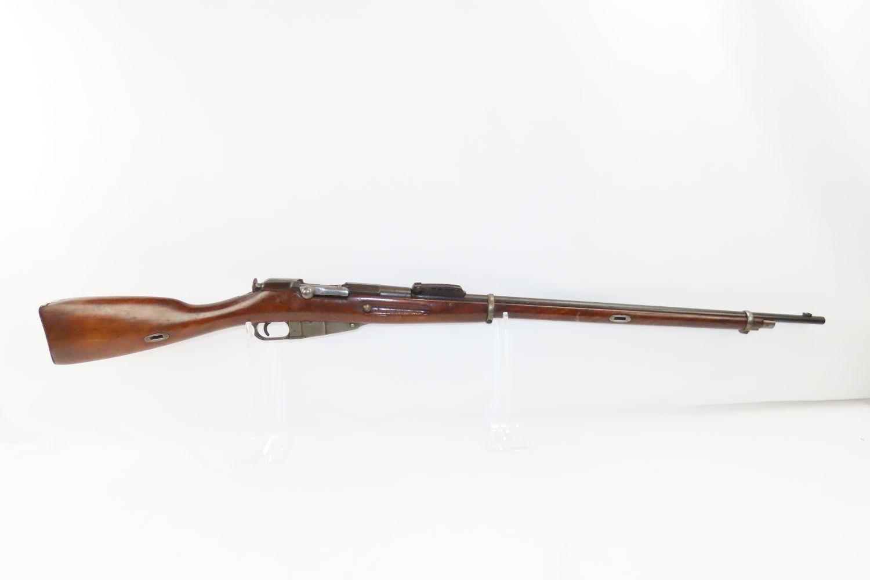 "REMINGTON IMPERIAL Russian Contract Model 1891 MOSIN-NAGANT C&R Rifle World War I Era Dated ""1917""   Ancestry Guns"