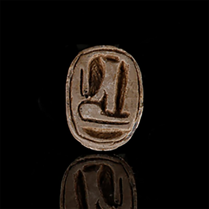 Small Egyptian Scarab