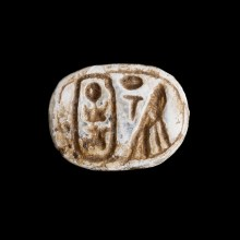Mustaki Collection White Steatite Scarab