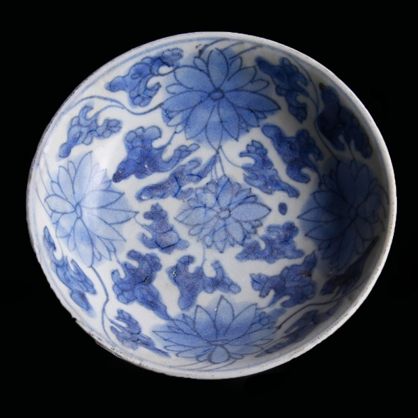 Kangxi Period Ceramic Bowl