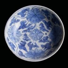 Kangxi Period Ceramic Bowl