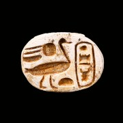 Mustaki Collection White Steatite Scarab with Goose