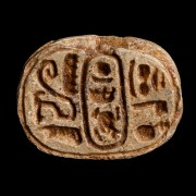 Large Scarab with Royal Cartouche