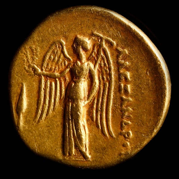 alexander the great gold state