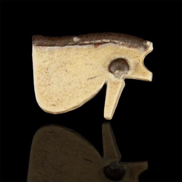 Faience Eye of Horus Amulet