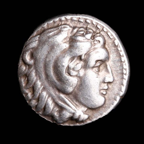 Alexander the Great Silver Drachm