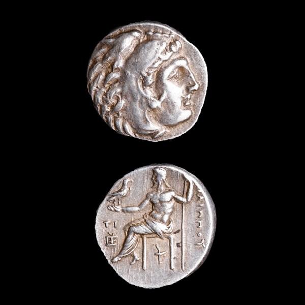 Philip III Silver Drachm