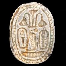 Egyptian Hyksos Period Scarab with Uraeus