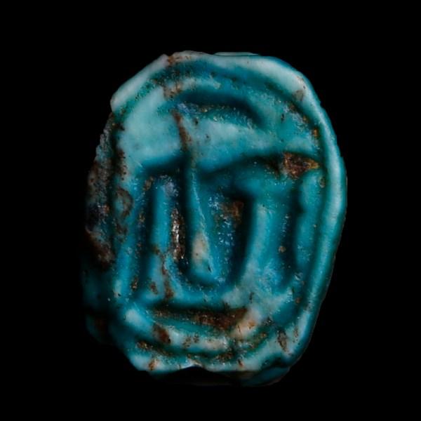 Egyptian Faience Hedgehog Amulet