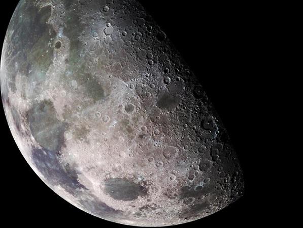 701889main_moon_image