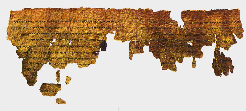 A small piece of the Book Of Giants and the Dead Sea Scrolls