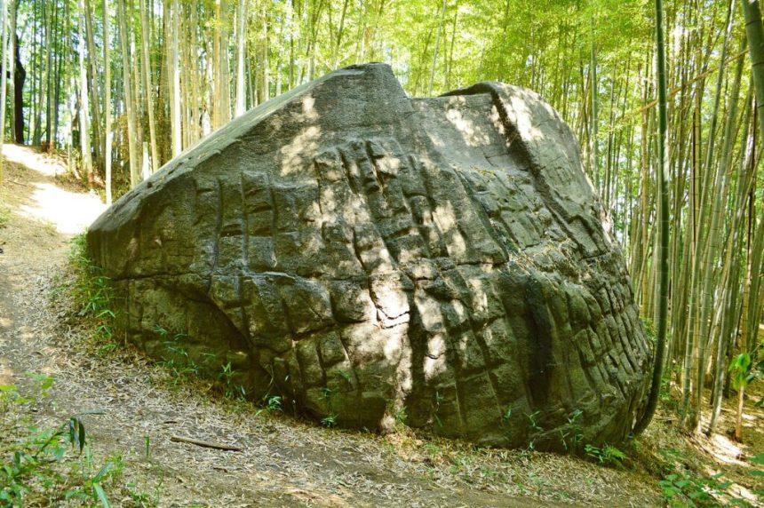 Masuda-no-Iwafune tramite Wikimedia, dominio pubblico