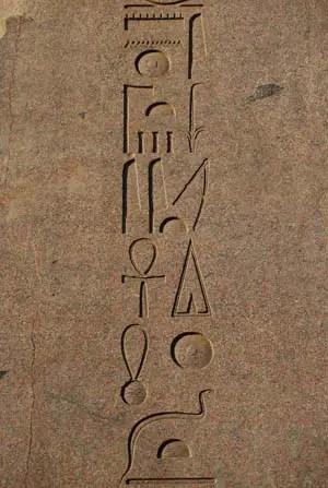 Hieroglyphs at Karnak