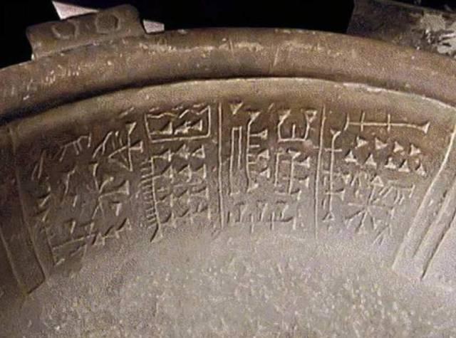 Se ha descubierto que la Fuente Magna presenta dos tipos diferentes de escritura en su interior (Fotografía cortesía del equipo de investigación de Bernardo Biados)