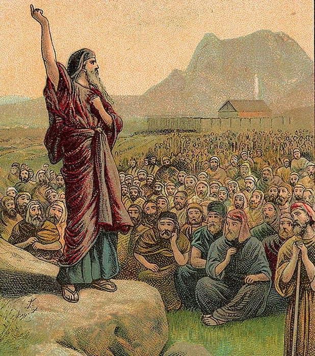 Moisés aleccionando al pueblo de Israel (Public Domain)