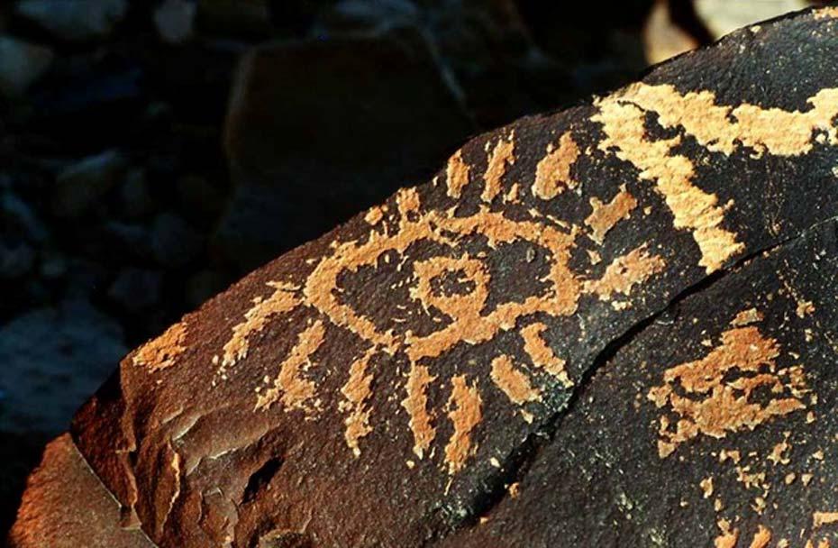 Petroglifo del 'Ojo de Dios' hallado en el desierto del Negev (CC BY 2.0)