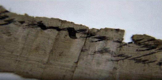 El papiro fue descubierto por la Unidad de Prevención de Robos de la AAI. (Fotografía: La Gran Época)