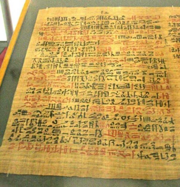El papiro de Ebers (c. 1550 a.C.) del antiguo Egipto. (CC BY SA 3.0)