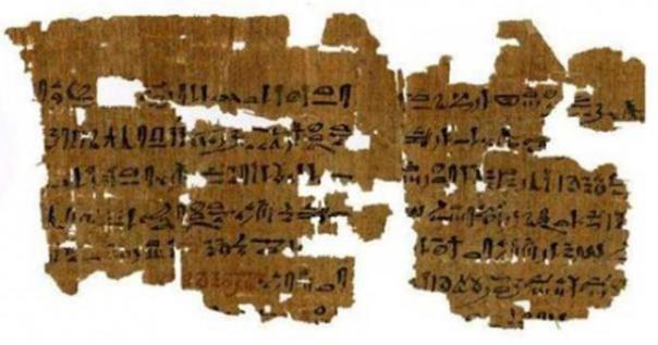 Instrucciones para una prueba de embarazo de 3.500 años. (Colección Carlsberg Papyrus / Universidad de Copenhague)