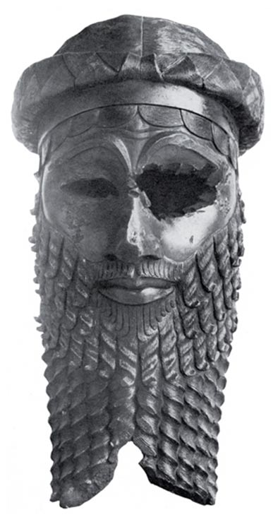 Bronze head of Sargon of Akkad was the first Mesopotamian ruler to control both southern and northern Babylonia, thus becoming the king of Sumer and Akkad and inaugurating the Akkadian Empire.