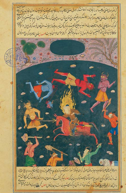 «Imam Ali conquiert Jinn» par un artiste inconnu.  (1568) Palais du Golestan