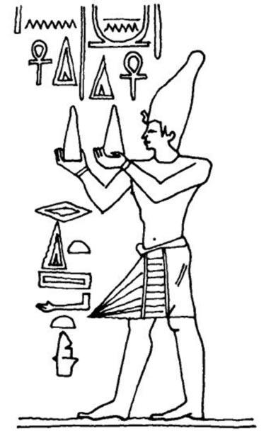 Thoth Hermes Trismegistus and his Ancient School of