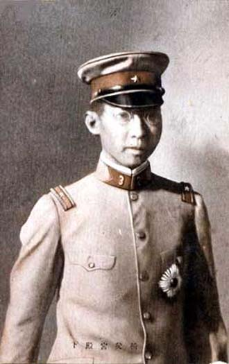Prince Chichibu in his twenties, as a second lieutenant