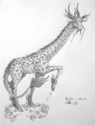 giraffe, qilin, monster, beast, fantasy, mystery, adventure, reading, thriller, horror, new read, must read, good read, art, depiction, animals, horse,